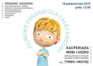 dzieciecy_salonik_kinowy