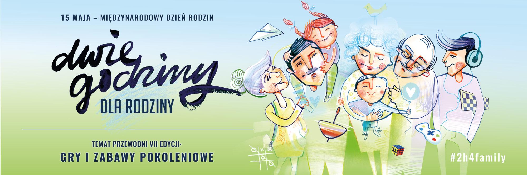 2h4family-GRY-I-ZABAWY-3x